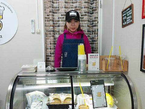 バナナ ジュース 専門 店